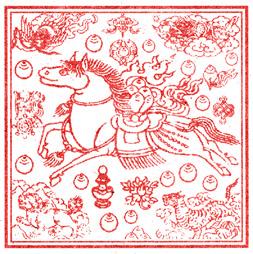 Carnets tibétains - 2