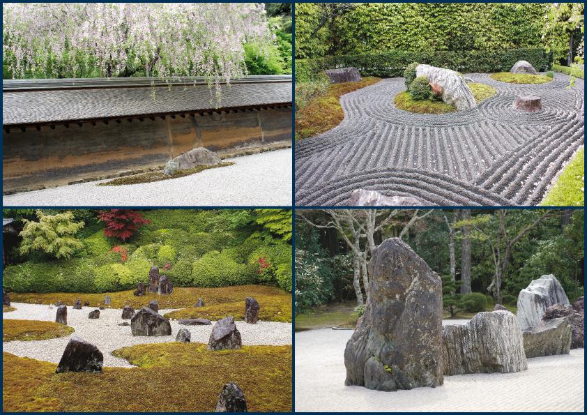 Le jardin du tigre qui marche dans l'eau - 2
