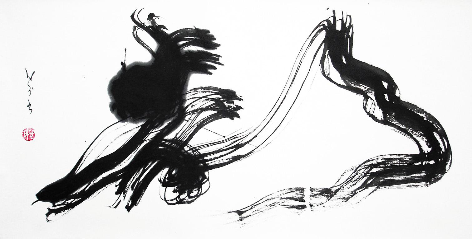 Calligraphe de Kyôto - 3