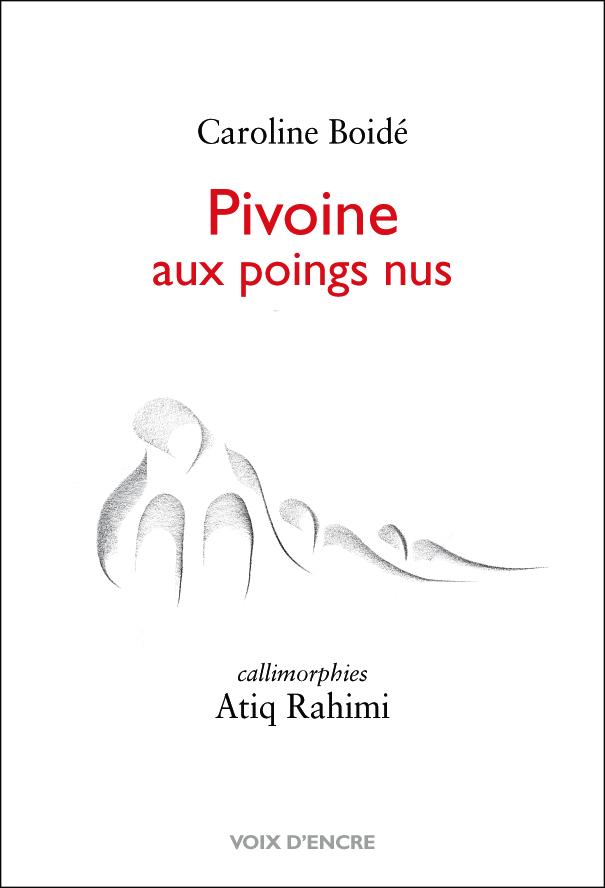 Pivoine aux poings nus - 1