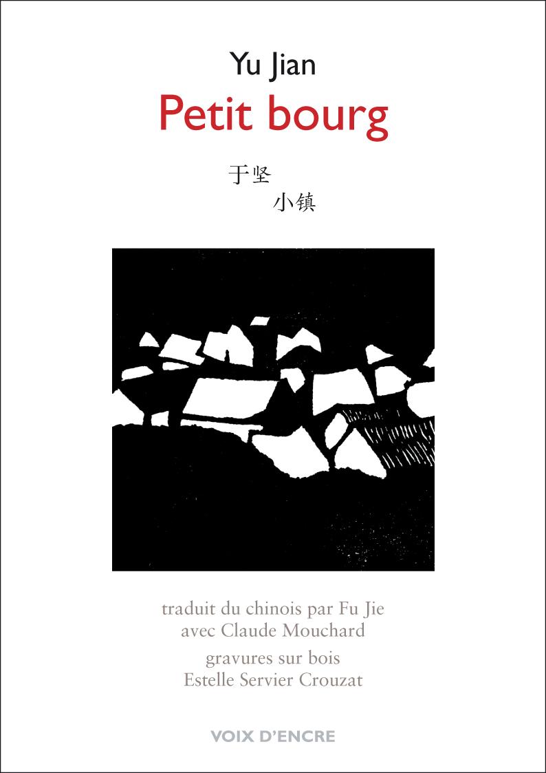 Petit bourg - 1