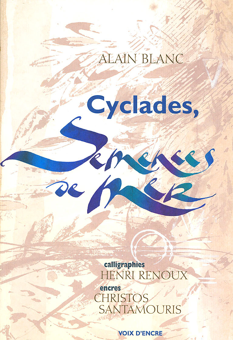 Cyclades, semences de mer - 1